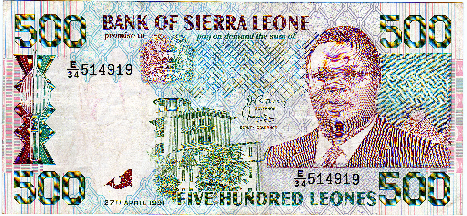 Currency Used During The Presidency Of Joseph Saidu Momoh